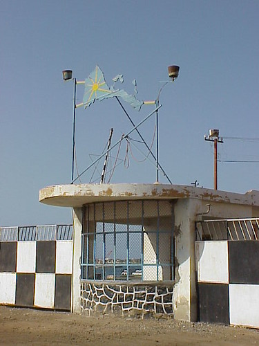 Gatehouse, Massawa
