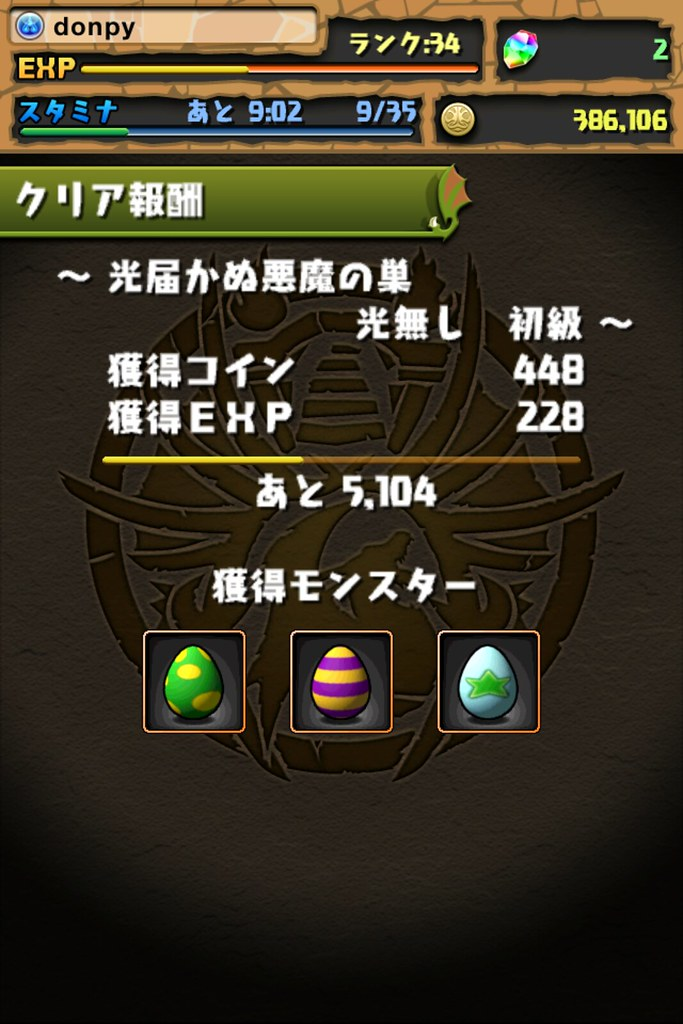 20120724014040
