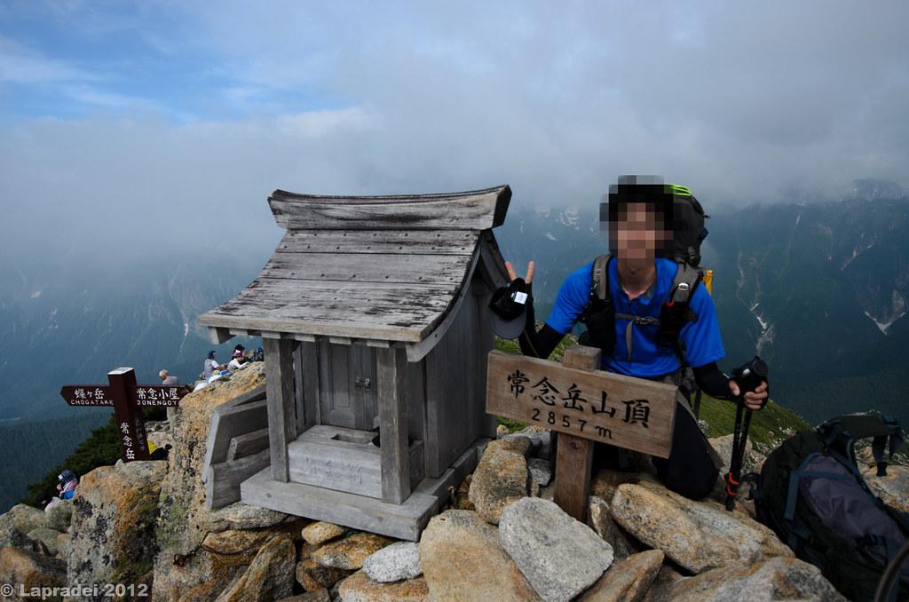 20120729 常念岳山頂