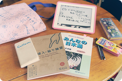 japanese study gear