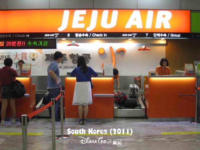 Jeju Airlines - Jeju Air