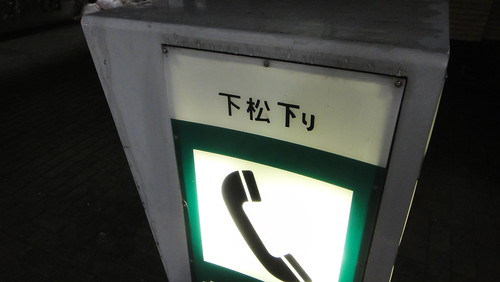 http://farm9.staticflickr.com/8422/7827247016_27256664d9.jpg