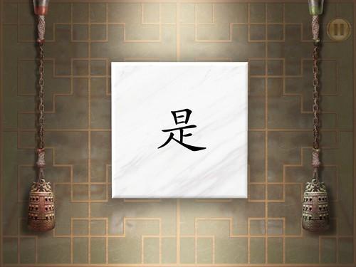 用3D学习中文