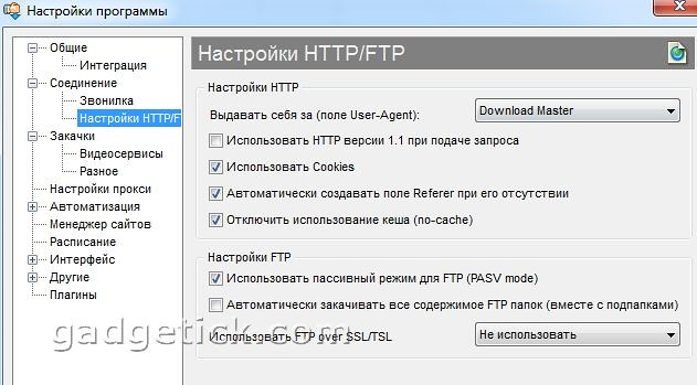 Download Master 5.13.2