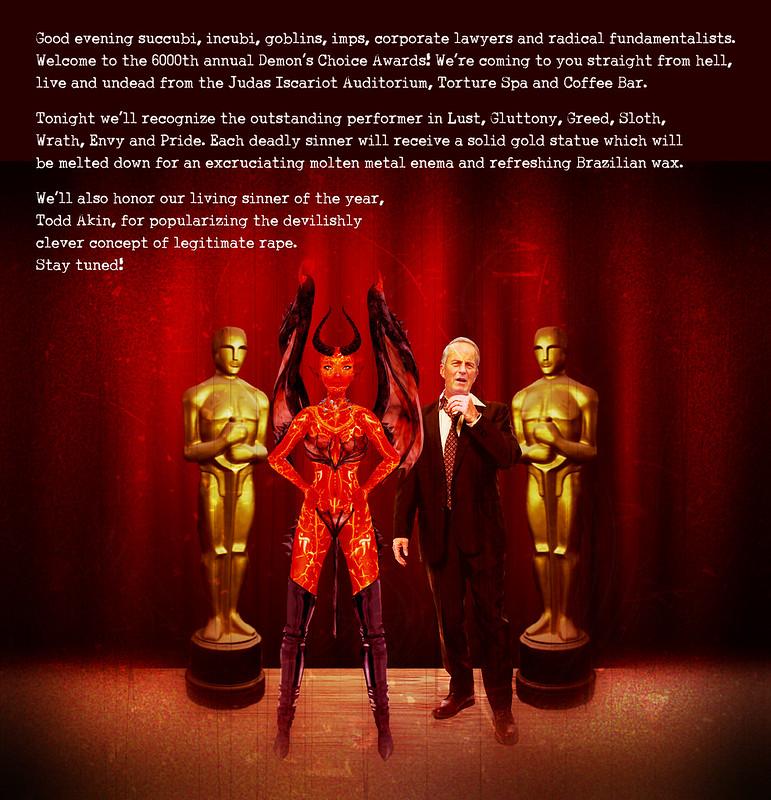 Sin Awards