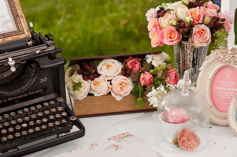 wedding Anna and Ernest