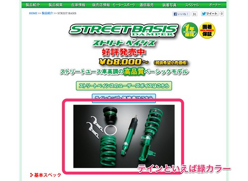 Skitch-2012-08-27 02:28:29 +0000.jpg