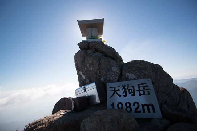 20151004-石槌山-0952.jpg
