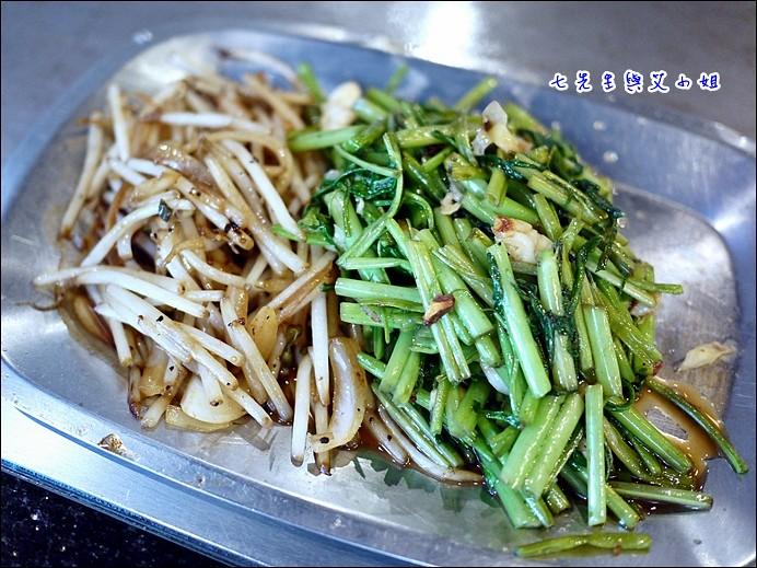 4 青菜盤