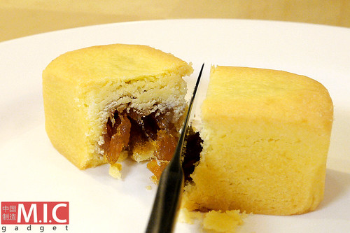 Taiwanese Pineapple Cake Nutrition