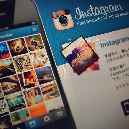 [Instagram]ダブルタップがいい感じ?!