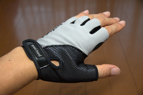 saitoimport cycling pad glove