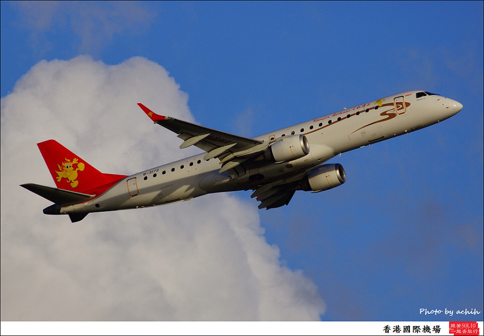 Tianjin Airlines / B-3172 / Hong Kong International Airport