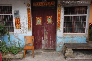 Ching-Jing Farm, Nantou Country │ July 14, 2012