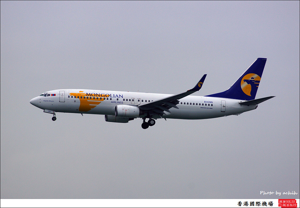 MIAT Mongolian Airlines / EI-CSG / Hong Kong International Airport