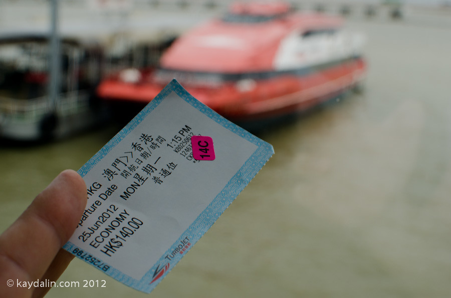 turbojet ticket