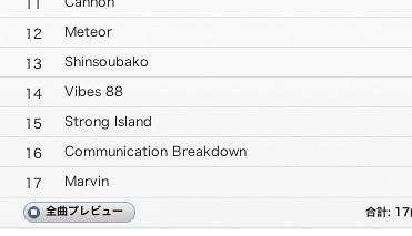 iTunes 2012-07-27 11-34-02.jpg