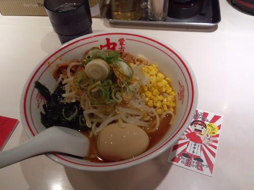 中本 冷麺