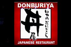Donburiya