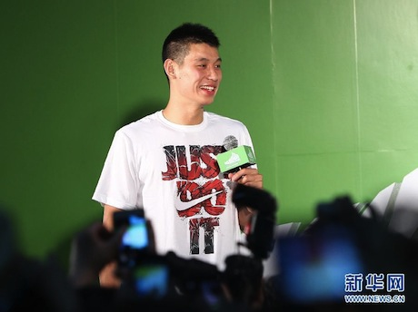 August 3rd, 2012 - Jeremy Lin speaks at a Nike event in Taipei