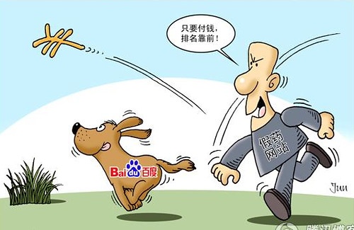 Baidu-Go-Fetch