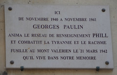 Photo of White plaque № 11141