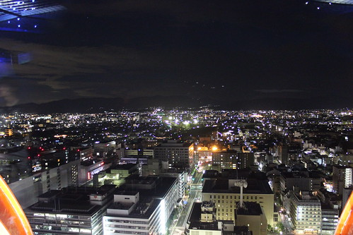 Kyoto night view