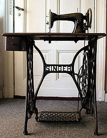 ماكينة خياطة منزلية