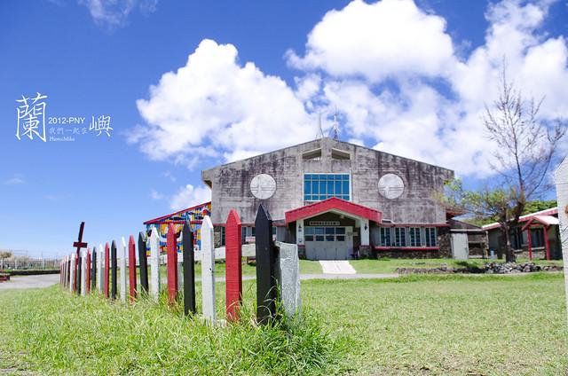 PNY-2012-蘭嶼-059
