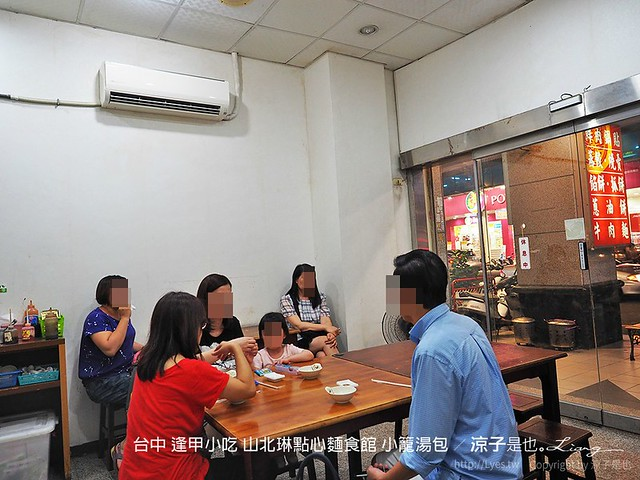 台中 逢甲小吃 山北琳點心麵食館 小籠湯包 13