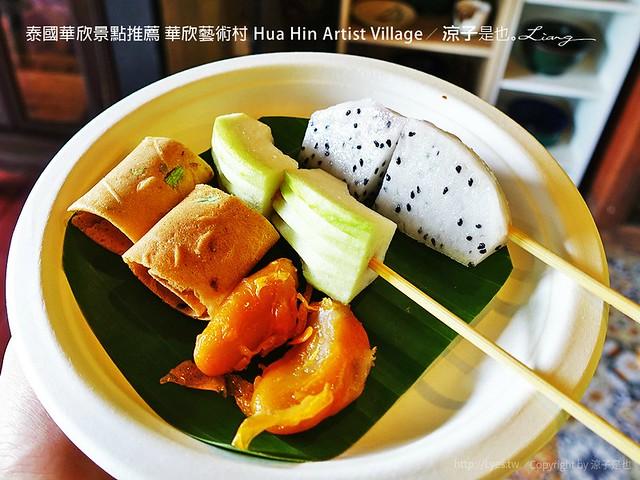 泰國華欣景點推薦 華欣藝術村 Hua Hin Artist Village 1