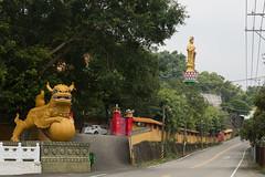 Gouging Township, Taiwan