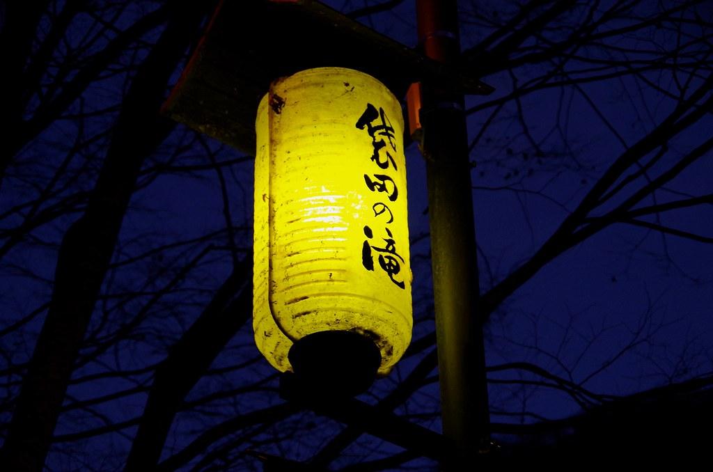 20131208_Fukuroda Falls 004
