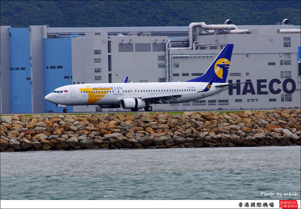 MIAT Mongolian Airlines / EI-CXV / Hong Kong International Airport