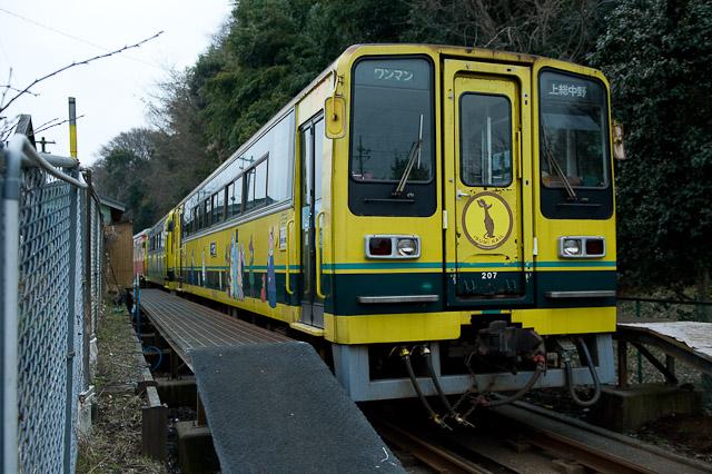 いすみ鉄道 いすみ200型 いすみ207