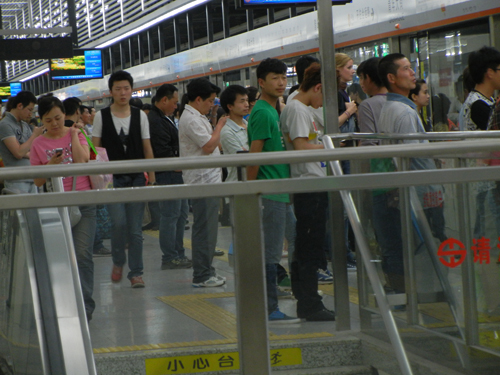 Shenyang Subway _ 0127