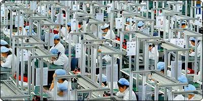 Une vidéo imprévue d'une usine chinoise qui fabrique des ordinateurs HP