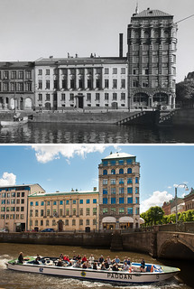 Gothenburg, Inom Vallgraven 1951 / 2012