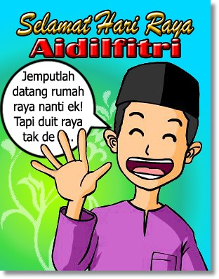 Syawal Yang Dinanti... Ramadhan Yang Dibawa Pergi~
