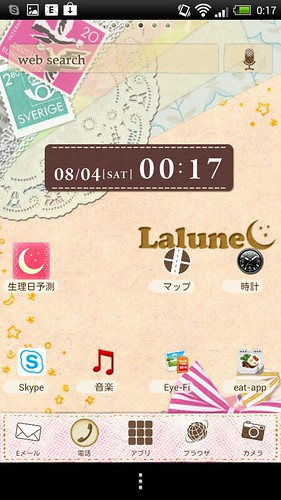 Screenshot_2012-08-04-00-18-00