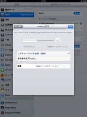 AirMac Utilities for iPad