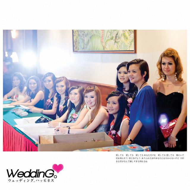 Amanda & Dennis Wedding Reception7