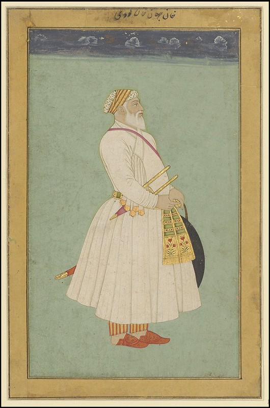 gouache portrait, India 1600s