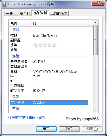 Lame mp3 for 1.1.X 9