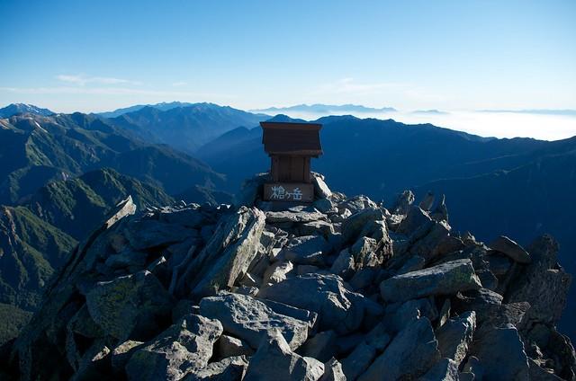 槍ヶ岳山頂からの眺望 立山、白馬岳方面