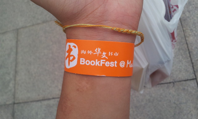 Went To Popular BookFest 2012 @ KL Convention Centre