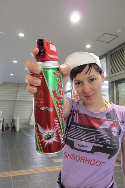 Horsefly spray