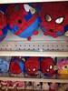 Photo Challenge: 225/366 Disturbing Spiderballs