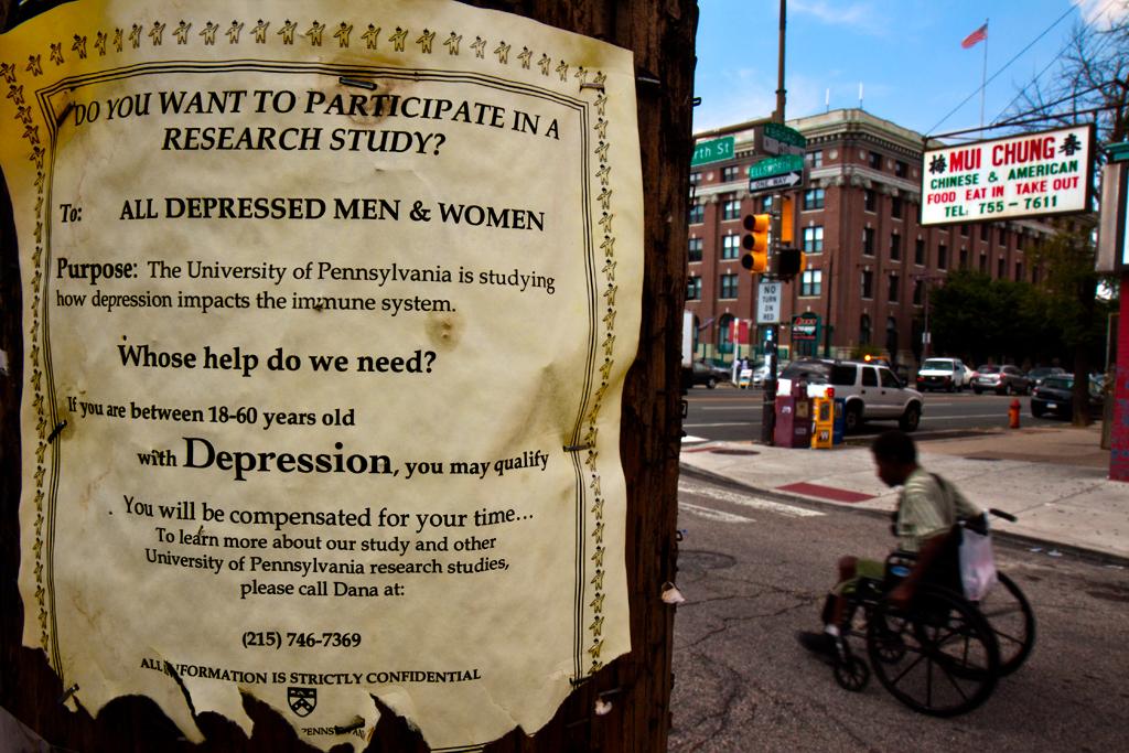 ALL-DEPRESSED-MEN-&-WOMEN--Passyunk-Square