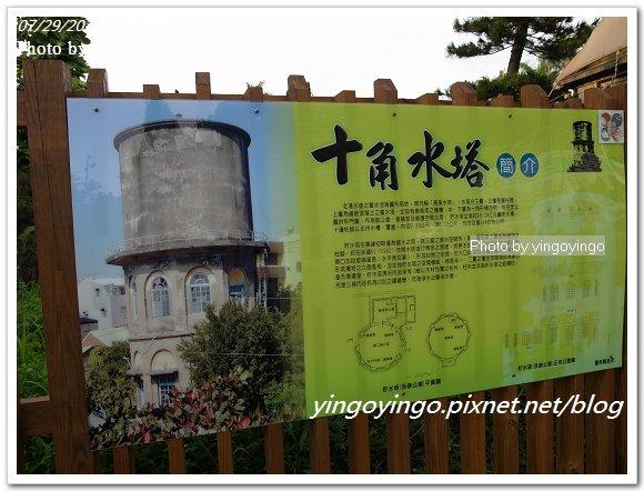 雲林北港_20120729_R0070520